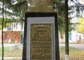 Памятник легендарному матросу установлен в 1954 г. моряками ЧФ.