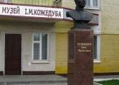 Бюст героя перед входом в Музей Кожедуба.